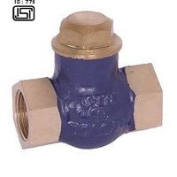 Bronze Horizontal Check Valves