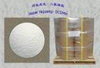 1,3-Dichloro-5,5-Dimethyl Hydantoin(DCDMH for Short)
