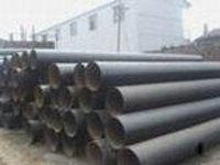 Carbon Seamless Steel Pipes/Tube