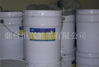 Flexographic Printing Ink