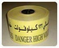 Underground Warning Film