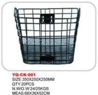 Yinqiang Baskets