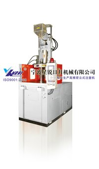 XRT-850-2R Injection Moulding Machine