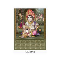 Single Sheet Pictorial Calendars