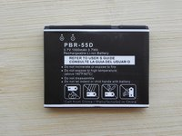 P2020 Ease Cell Phone Battery for Pantech