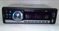 Car MP3 Player 2088