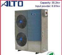 Heat Pump Water Heater Es-120y 35.2kw