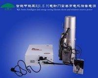 Shutter Door Motor (550w Backup Power Supply Ups Control System