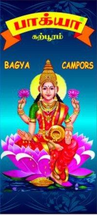 Bagya Gold Camphor