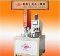 Mask Welding And Punching Machine
