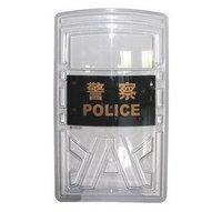 Jsy 60 Anti Riot Shield