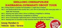 Shillong Tour Package