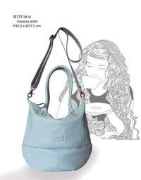 Leather Stylish Handbags