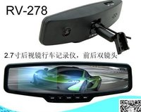 Dual Camera Car DVR Rear View Mirror Monitor