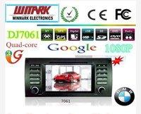 Single Din 7 Inch Win CE 6.0 Car Radio For BMW E39 E53 M5 DJ7061