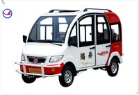 Battery Operated Electric Car HZ1500DZK