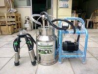 Modern Dairy Machine