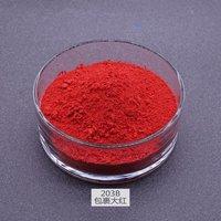 Bright Red Ceramic Pigment Inclusion Color