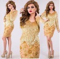 Shorts Designer Gown