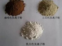 Anion And Negative Ions Powder