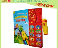 Whole Sell Children Toy Plastic Learning Musical Sound Book