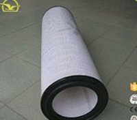 Scope Chemical Industry Auto Engine Air Filter