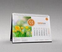 Calendar And Table Calendars