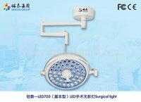 Mingtai Led720 Basic Model Surgery Light