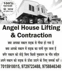 Angel House Lifting Services