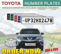 HSRP Number Plates