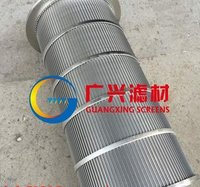 Durable Rotary Drum Screen