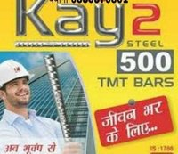 Quality Tested Tmt Bars (Kay 2)