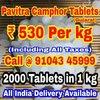 Quality Tested Kapur Tablets (Camphor)