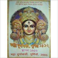Hindu Religious Book Printing