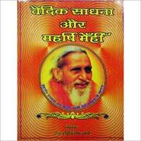 Religious Book Printing
