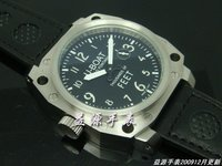 Wholesale U-Boat Watches