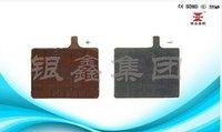 EV Battery Plates