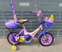 Kid Bicycle (DF-DG-02)