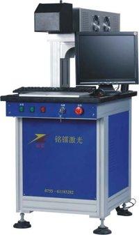 Non Metal Laser Engraving Machine in Shenzhen