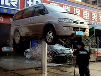 Car Washing Equipment