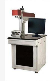 Fiber Laser Marking Machine in Shenzhen