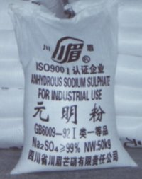Sodium Sulphate Anhydrous 99% (ph 6-8,ph9-11)