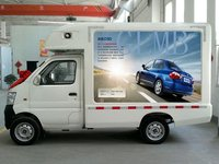 Mobile Led Truck (Windbell No.2)