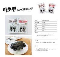 Korean Crispy Seaweed Rice (Macho Man)