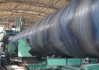 Spiral Weld Carbon Steel Pipe