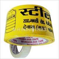 Carton Sealing Bopp Tapes