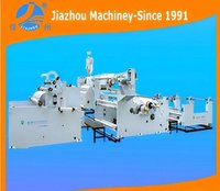 Paper Lamination Plant at Best Price in India