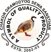 Chakor Gramodyog Sewa Sansthan