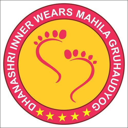 Dhanashri Innerwear Mahila Gruha Udyog