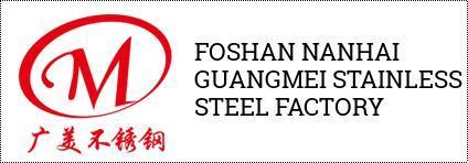 FOSHAN NANHAI GUANGMEI STAINLESS STEEL FACTORY